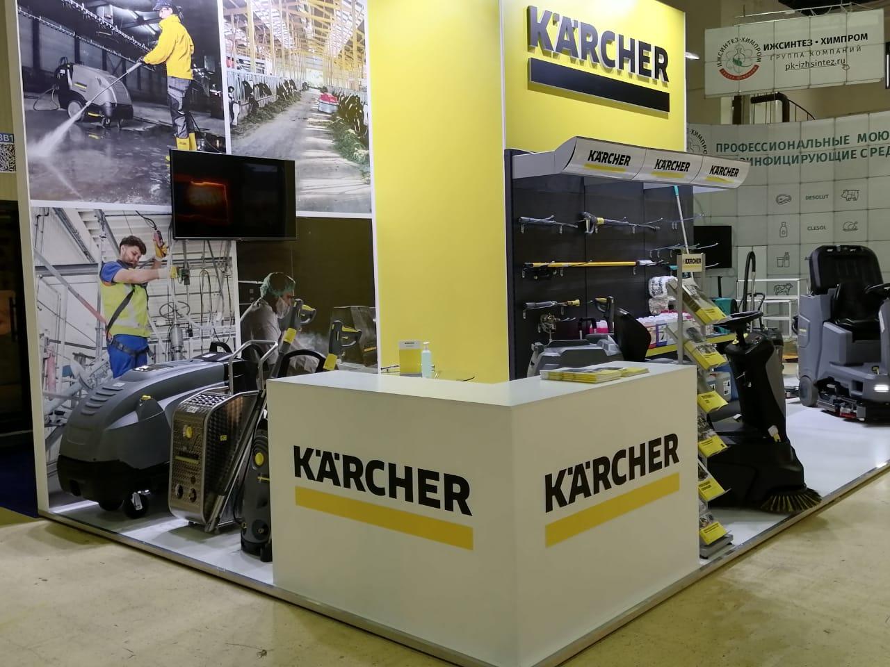 Технологии Kärcher для пищевой промышленности